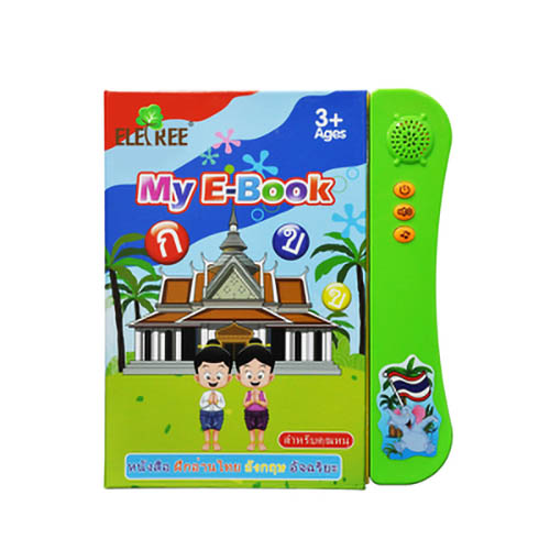 ELETREE E-book/Sound book ELB-05 Thai English sound book touch book
