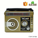 XB-208URT-handy  radio