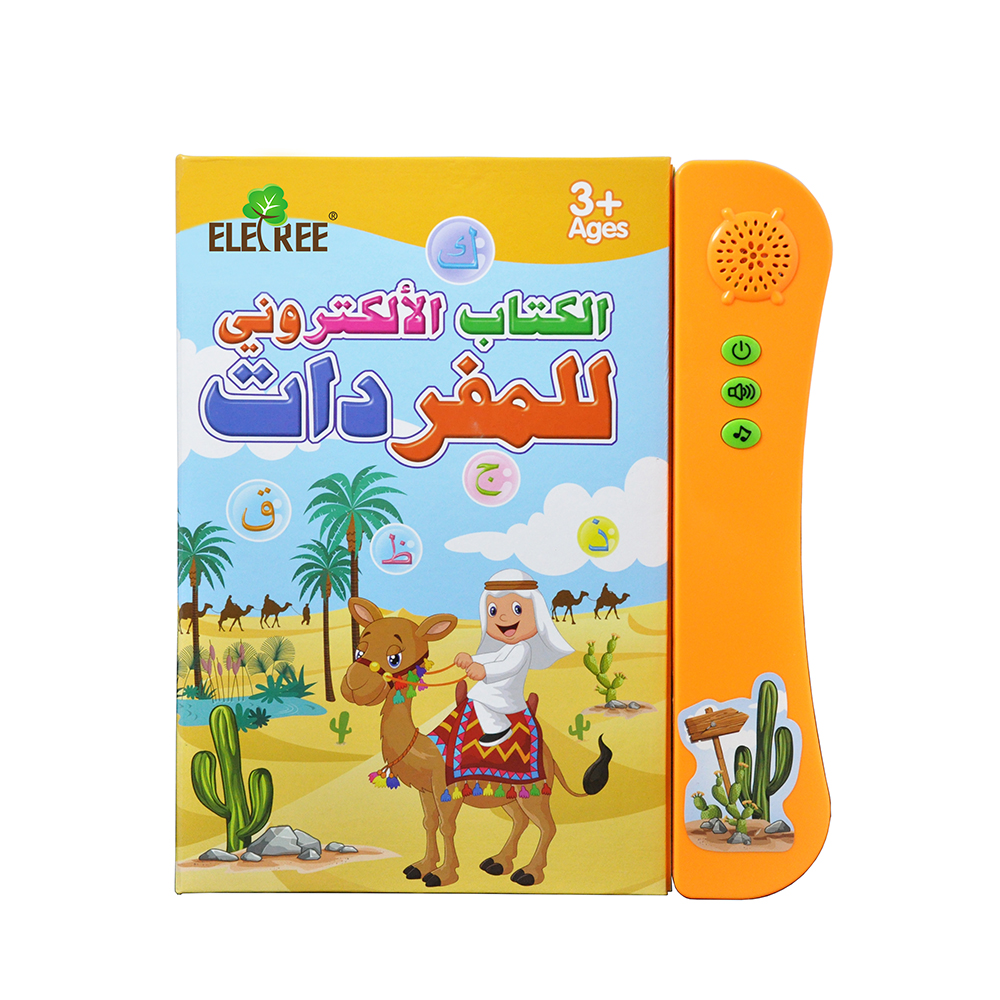 ELB-10Arabic language learning machine Learning Book Talking Machine Arabic with for Kids