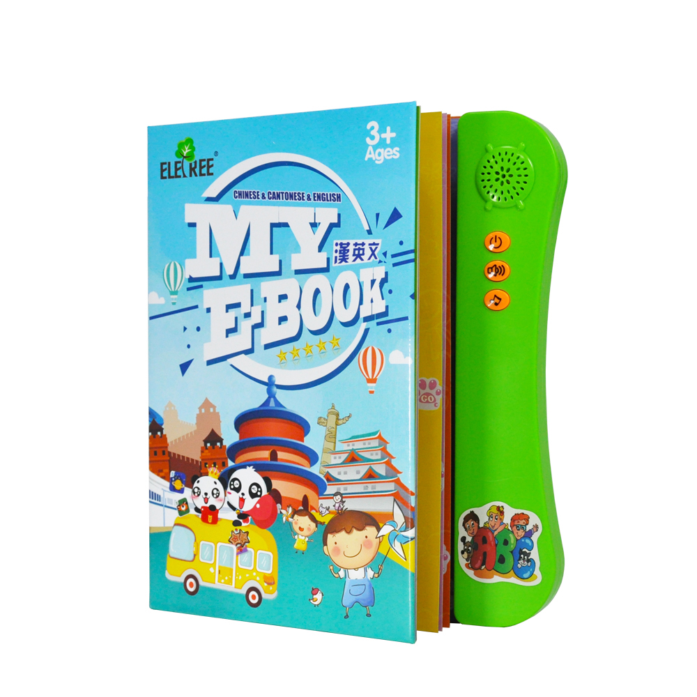 ELB-13Chinese kids baby audio children sound cognitivee book learning touch and teach educational MANDARIN + ENGLISH + CANTONESE book