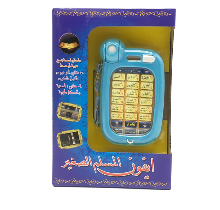 1306Q  Arabic learning toy phone