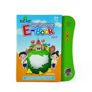 ELETREE CAMBODIA E-BOOK ENGLISH CHINESE SOUND BOOK ELB-17  EDUCATIONAL TOY